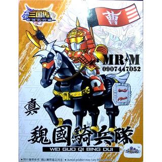 Mô hình Gundam SD-BB tam quốc (Lính đỏ + Ngựa đen)