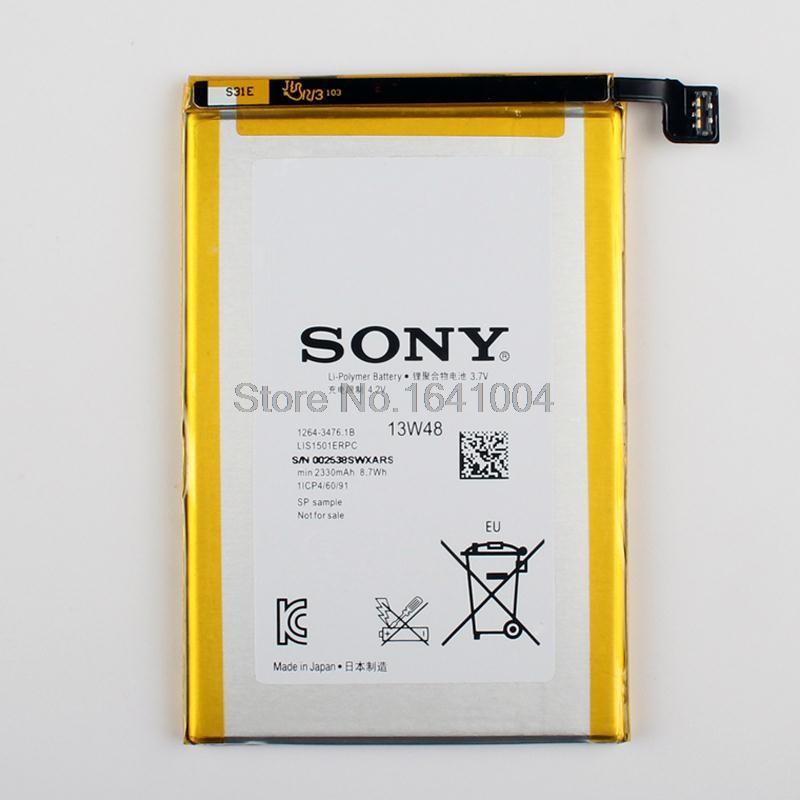 Pin Sony ZL-LT35