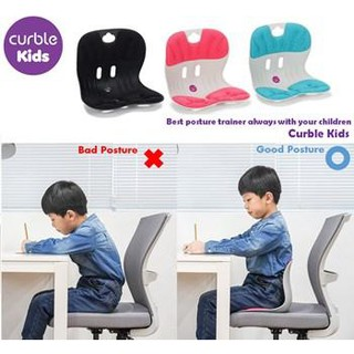 [GIẢM 20k MÃ HAOLINHT] Ghế chống gù cho trẻ em điều chỉnh tư thế CURLE KID- MADE IN KOREA ( dưới 25kg)