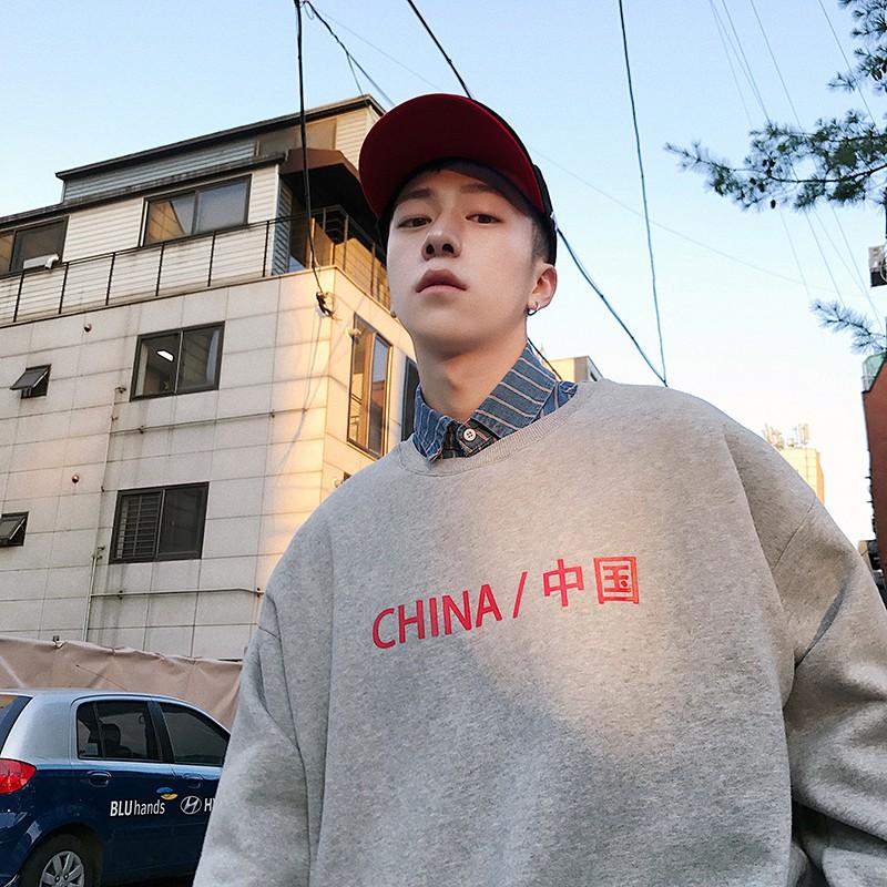Áo khoác Hàn Quốc dáng rộng cho học sinh