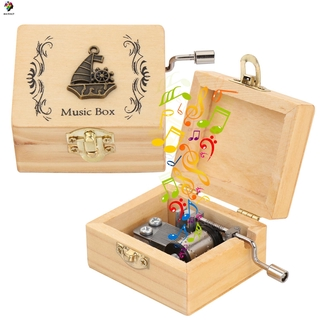 MIOSHOP Thanksgiving Day Wooden Hand Crank Birthday Antique Engraved Music Box Mother s Day Classical Memorial Gifts Valentine s Day Musical Boxes thumbnail