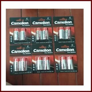 Pin trung Plus Alkaline LR14 (1.5V ), Pin C, Pin Camelion Hàng chính hãng