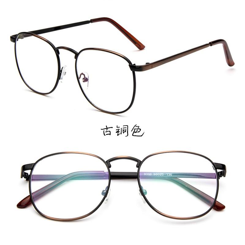 mắt kính gọng vuông kim loại mềm mại dễ thương