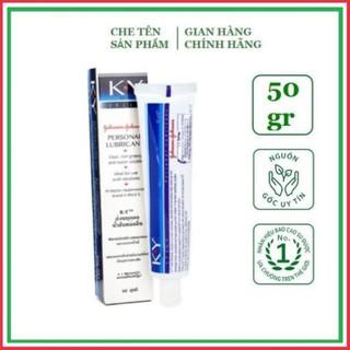 Gel bôi trơn tạo độ ẩm Durex KY (50g chính hãng) a thumbnail