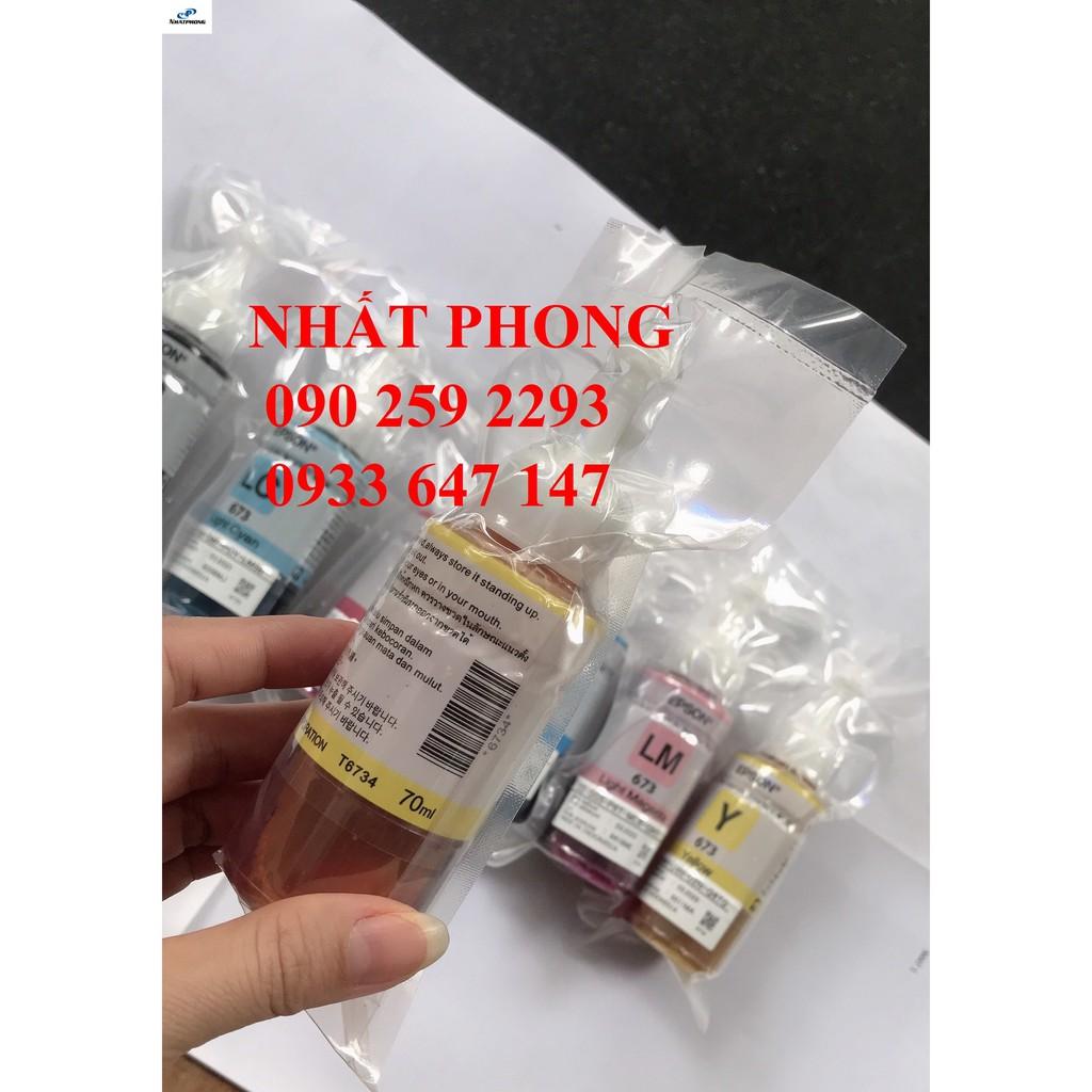 Mực Epson T673400 Vàng - Epson L800 / Epson L805 / Epson L1800