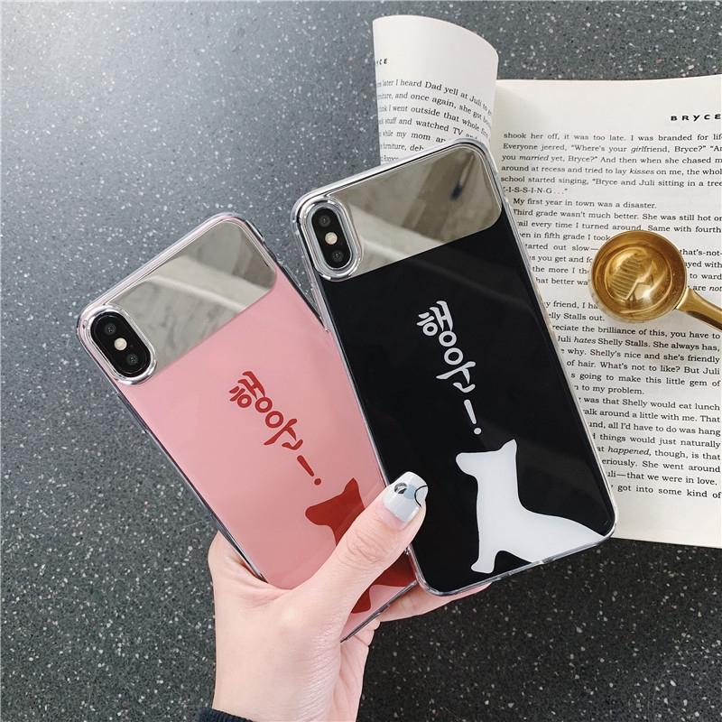 ốp lưng điện thoại nhựa mềm iphone x 8plus 7plus 6s 6plus 6splus hình con chó - 14084590 , 2351142187 , 322_2351142187 , 81400 , op-lung-dien-thoai-nhua-mem-iphone-x-8plus-7plus-6s-6plus-6splus-hinh-con-cho-322_2351142187 , shopee.vn , ốp lưng điện thoại nhựa mềm iphone x 8plus 7plus 6s 6plus 6splus hình con chó