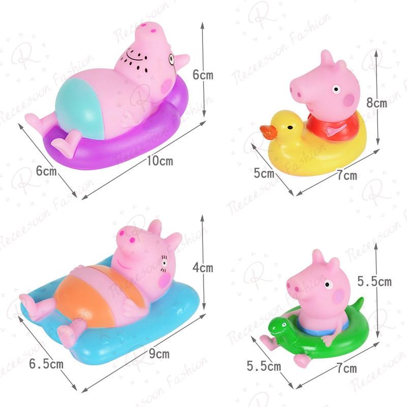 4pcs Cartoon Peppa Pig Bathing Toys Baby Shower Wash Bath Toy Soft Rubber