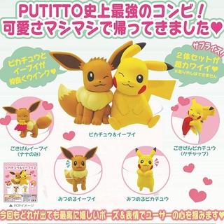 Mô Hình Nhân Vật Pikachu Xinh Xắn Dùng Trong Trang Trí