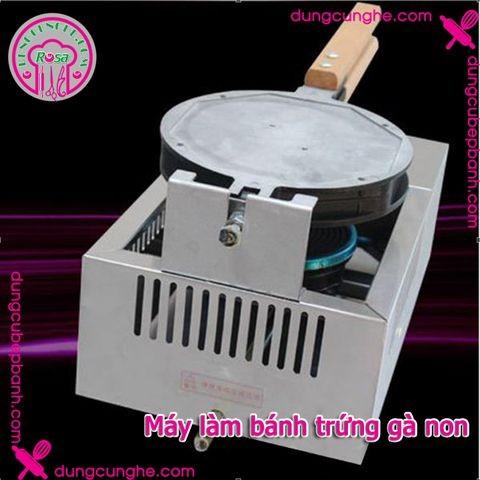 Máy làm bánh trứng gà non Gas - HongKong Egg Waffle Machine Iron - 3201148 , 341177108 , 322_341177108 , 1590000 , May-lam-banh-trung-ga-non-Gas-HongKong-Egg-Waffle-Machine-Iron-322_341177108 , shopee.vn , Máy làm bánh trứng gà non Gas - HongKong Egg Waffle Machine Iron