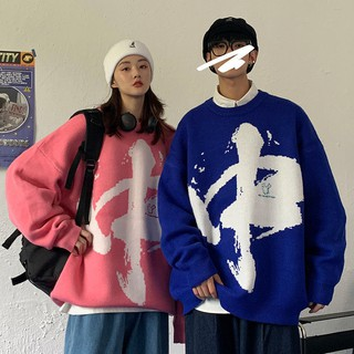 Sweater men s Korean version of the trend loose ins Hong Kong style knit lazy couple jacket 2020 new autumn and winter