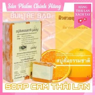 Soap Cam Nghệ Thái Lan Giảm Mụn Lưng, Ngực, Thâm thumbnail
