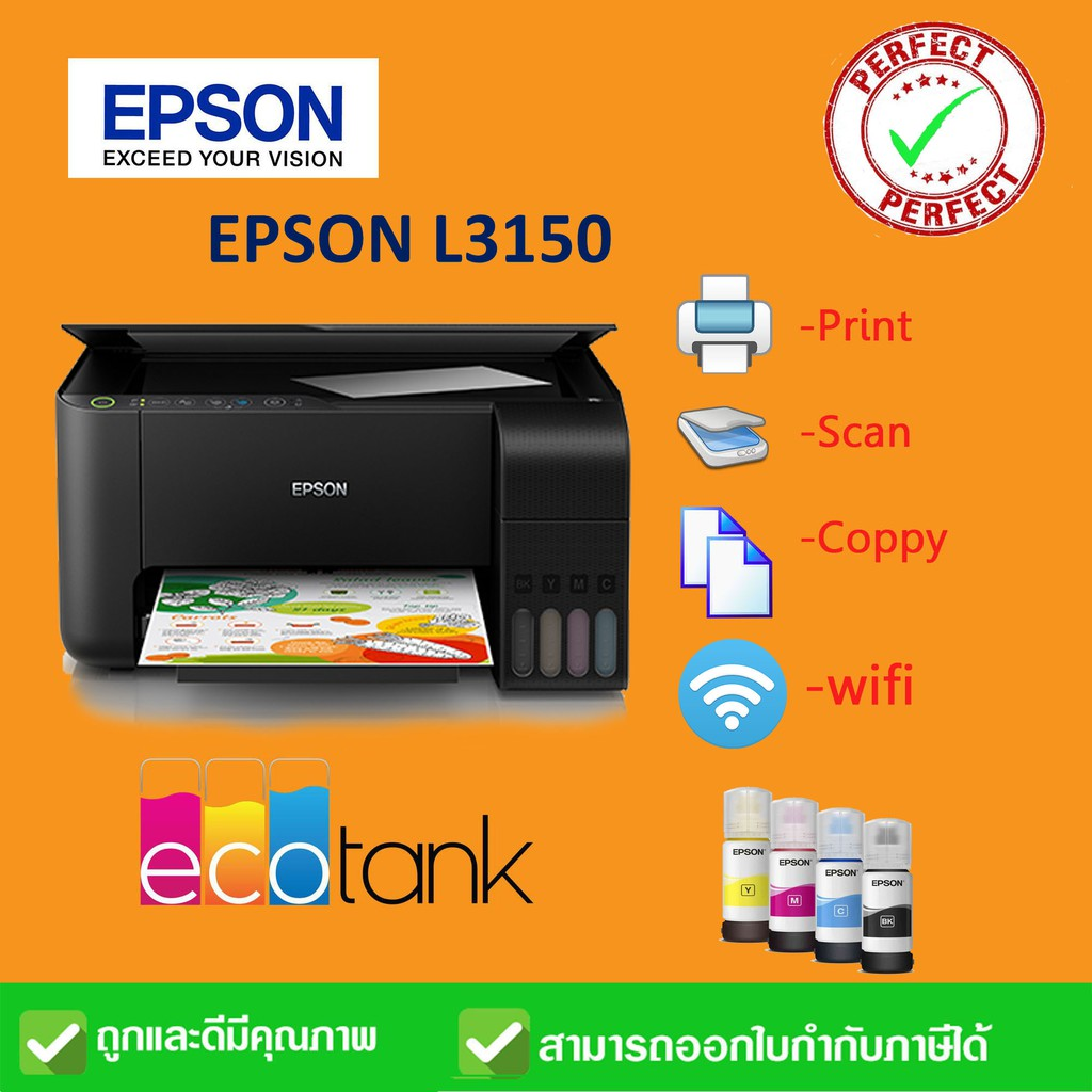 Epson EcoTank L3150 Wi-Fi All-in-One Ink Tank Printer Free