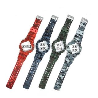 Phụ kiện đồng hồ Dây đeo nhựa ngụy trang 16mm cho Casio g-shock GLS GD GA110 GA100 GD120 vỏ thể thao nam và nữ