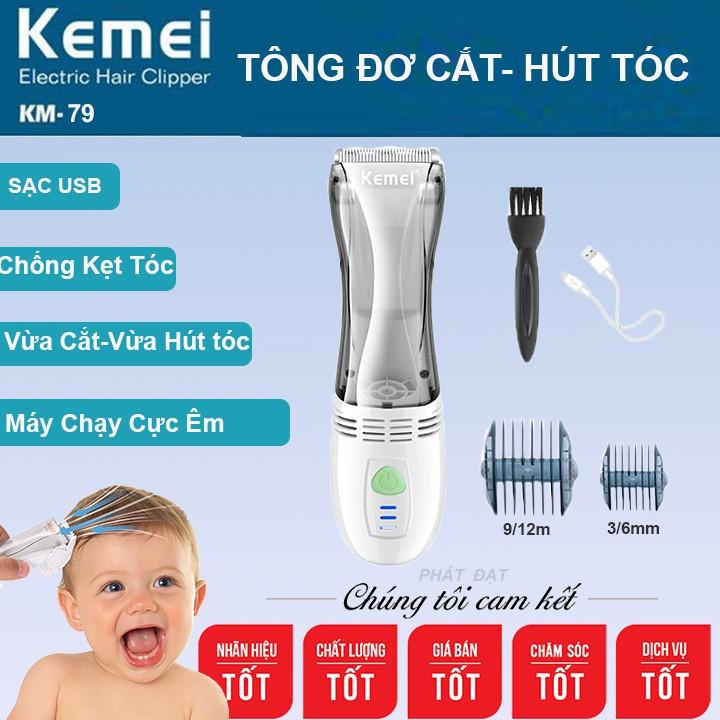 Tăng Đơ Cắt Tóc cho bé, Tông đơ cắt tóc kiêm hút tóc cho trẻ em cao cấp Kemei KM 79 có lưỡi cắt an toàn, dễ cầm