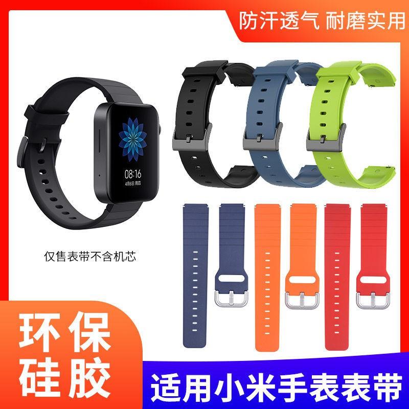 Dây Đeo Silicon Mềm Cho Đồng Hồ Thông Minh Xiaomi