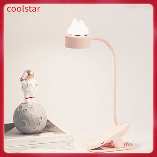 Coolstar Cartoon Cat Shape Table Light USB Charging LED Lamp Night Light with Clip