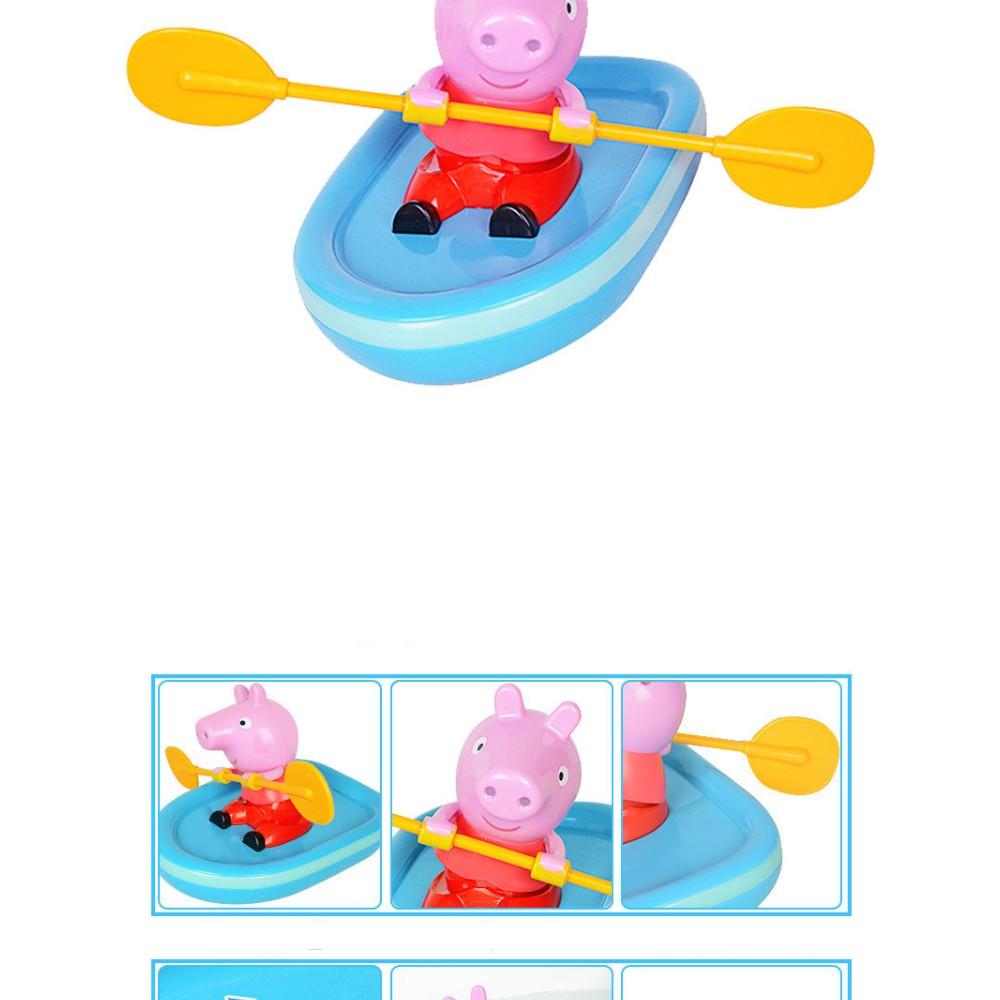 Peppa Pig Heo chèo thuyền đồ chơi bồn tắm cho bé