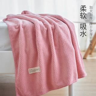 Khăn Tắm Cotton Siêu Lớn Siêu Mềm Mại Khô Nhanh