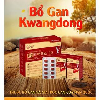 [ CHÍNH HÃNG ] [SALE LỚN] Bổ gan Kwangdong HÀN QUỐC, Hộp 120v