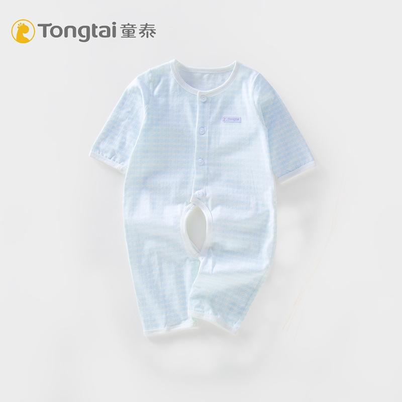 jumpsuit cotton dài tay cho bé - 15045084 , 2745688373 , 322_2745688373 , 325700 , jumpsuit-cotton-dai-tay-cho-be-322_2745688373 , shopee.vn , jumpsuit cotton dài tay cho bé