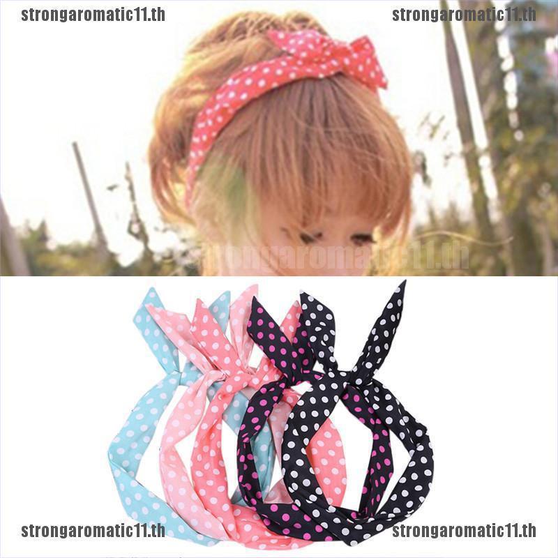 [STR]1Pcs Cute Korean Dots Bunny Rabbit Ear Ribbon Headwear Hairband Metal Wi
