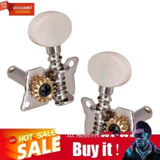 Left Right Classical Guitar String Tuning Pegs Machine Heads Tuners Keys Part 3L3R Professional