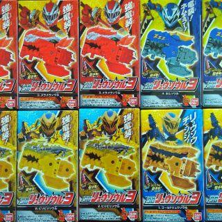 Đồ chơi mô hình Kishiryu Sentai Ryusoulger SG Ryusoul (candy toys)