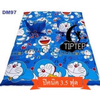 ที่นอนปิคนิค 3.5 ฟุต DM97 ลายโดราเอม่อน - Doraemon / TOTO โดเรม่อน