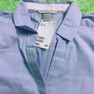 Combo 2 áo HM cổ V