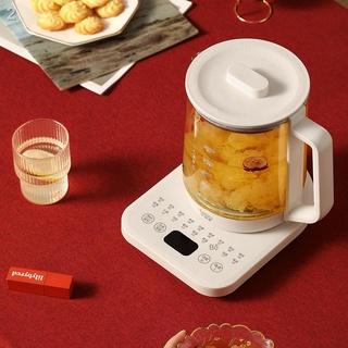Nồi ủ sức khỏe gấu trúc nhỏ mini gia đình thủy tinh đa chức năng Nồi nấu chè văn phòng Máy pha trà đen trà thơm thumbnail