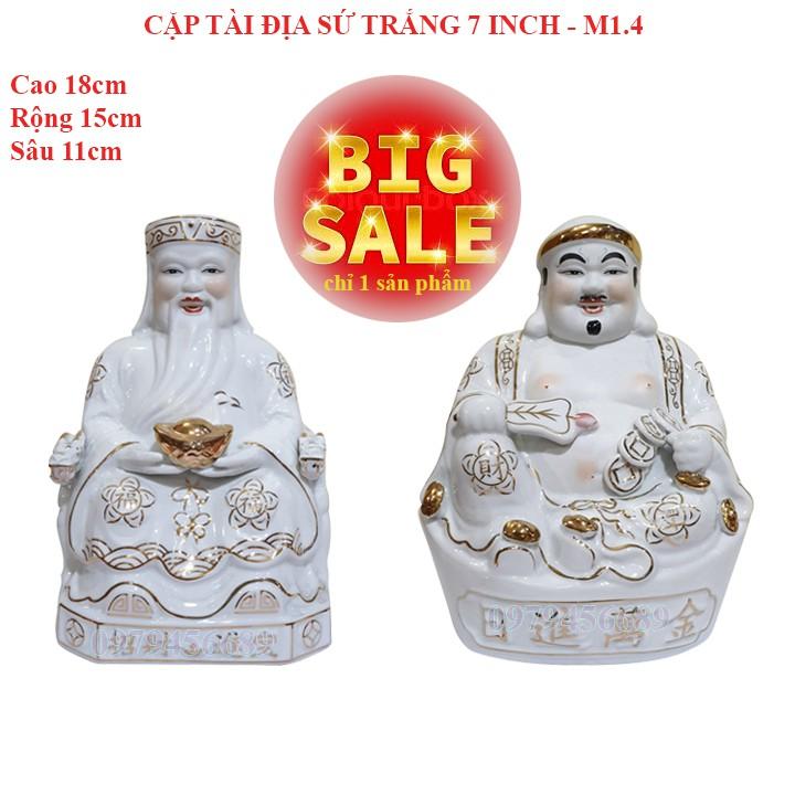 Cặp tượng thần tài ông địa sứ trắng 7 inch - M1.4