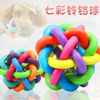 quả bóng đồ chơi nhiều màu sắc cho thú cưng