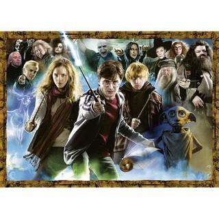 Bộ Đồ Chơi 1000 Món Harry Potter