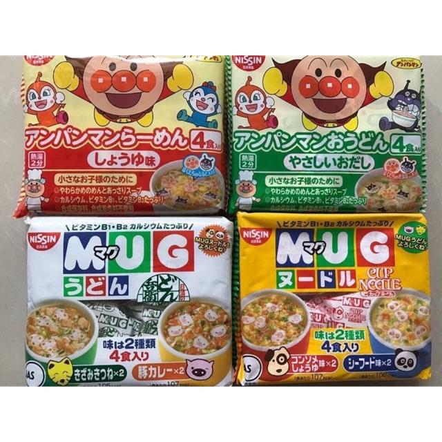 Mì Mug cho bé - 21727701 , 1315596565 , 322_1315596565 , 65000 , Mi-Mug-cho-be-322_1315596565 , shopee.vn , Mì Mug cho bé