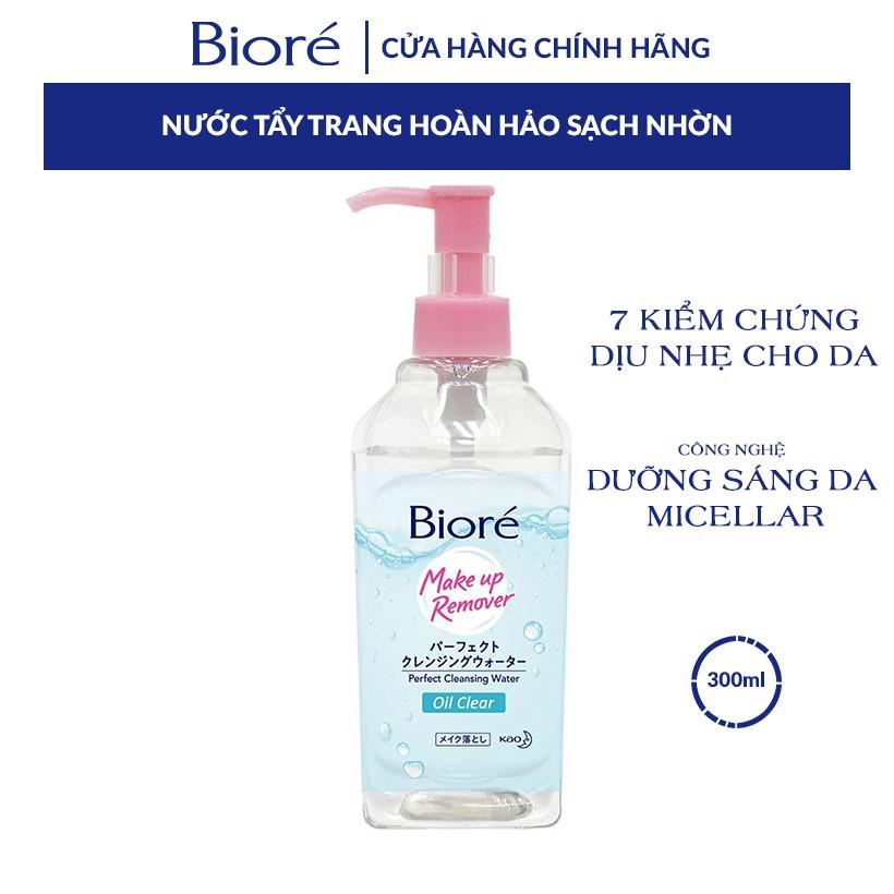 Nước Tẩy Trang Hoàn Hảo Sạch Nhờn Biore Makeup Remover Perfect Cleansing Water Oil Clear 300ml