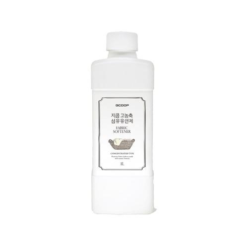 Nước xả vải đậm đặc GCOOP / GCOOP Fabric Softener
