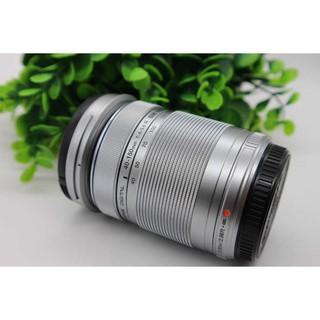 Ống Kính Olympus 40-150mm F4-5.6 R - Mới 98% thumbnail