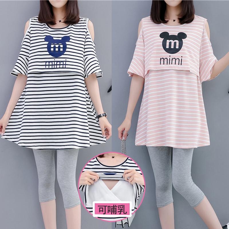 áo thun cotton ngắn tay cho phụ nữ mang thai - 14360136 , 2738660269 , 322_2738660269 , 618800 , ao-thun-cotton-ngan-tay-cho-phu-nu-mang-thai-322_2738660269 , shopee.vn , áo thun cotton ngắn tay cho phụ nữ mang thai