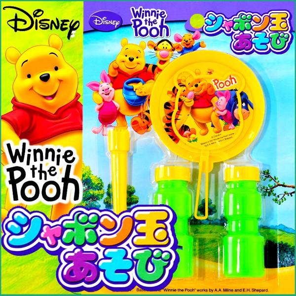 [Hàng _Siêu _Phẩm] Bộ sản phẩm thổi bong bóng xà phòng Pooh