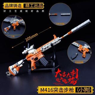 Mô Hình Súng PUBG – M416 Chó Cam 20,5cm [ Kèm Giá Đỡ ]
