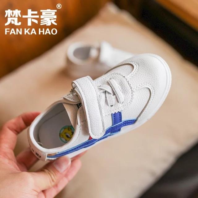 Giày thể thao cho bé trai/gái