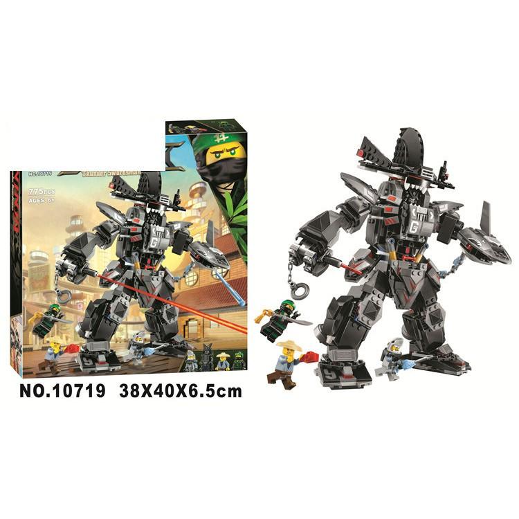 Lego BELA-10719 NLG0035-20 #NAMLEGO