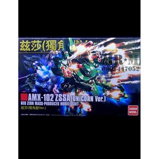 Gundam AMX-102 ZSSA (HG DABAN)