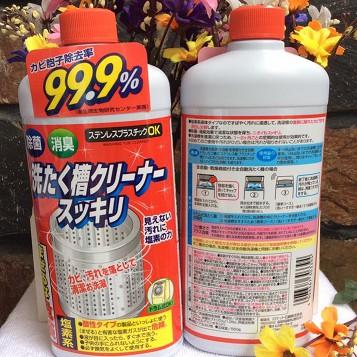 Combo 05 chai Nước tẩy vệ sinh lồng giặt 99,9% Nhật - 2815831 , 384137286 , 322_384137286 , 280000 , Combo-05-chai-Nuoc-tay-ve-sinh-long-giat-999Phan-Tram-Nhat-322_384137286 , shopee.vn , Combo 05 chai Nước tẩy vệ sinh lồng giặt 99,9% Nhật