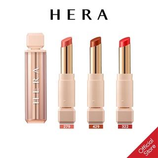Son dưỡng có màu Hera Sensual Spicy Nude Balm 3.5g thumbnail