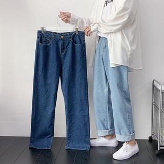 Quần Jeans Ống Rộng Phong Cách Hàn Quốc Size S-5Xl Dành Cho Nam