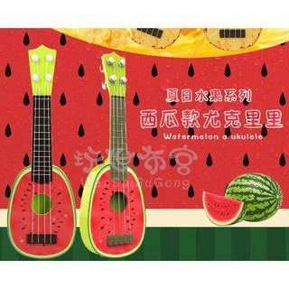 đàn ukulele hình trái cây xinh xắn dành cho bé mã FJV85