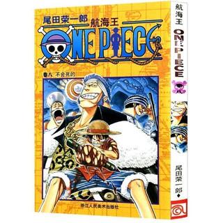 Set 8 Mô Hình Nhân Vật Phim One Piece Cá Tính