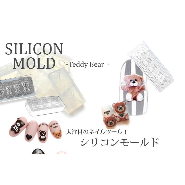 Khuôn dẻo silicone đắp bột , bột khô bột lưu huỳnh bột nhúng sắc nét cho móng gel 3d hình gấu