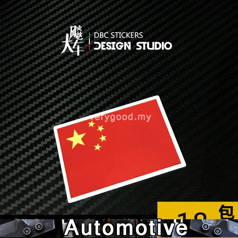 China Flag Physical Map Helmet Sticker Personality Scratch Sticker Waterproof Reflective Decal Car Sticker